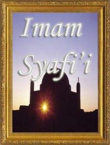 al-imamasy-syafii